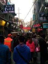 Muslim quarter, as bustling as ever
