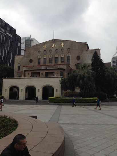 Sun Yat-sen memorial hall, formerly the only auditorium in the city