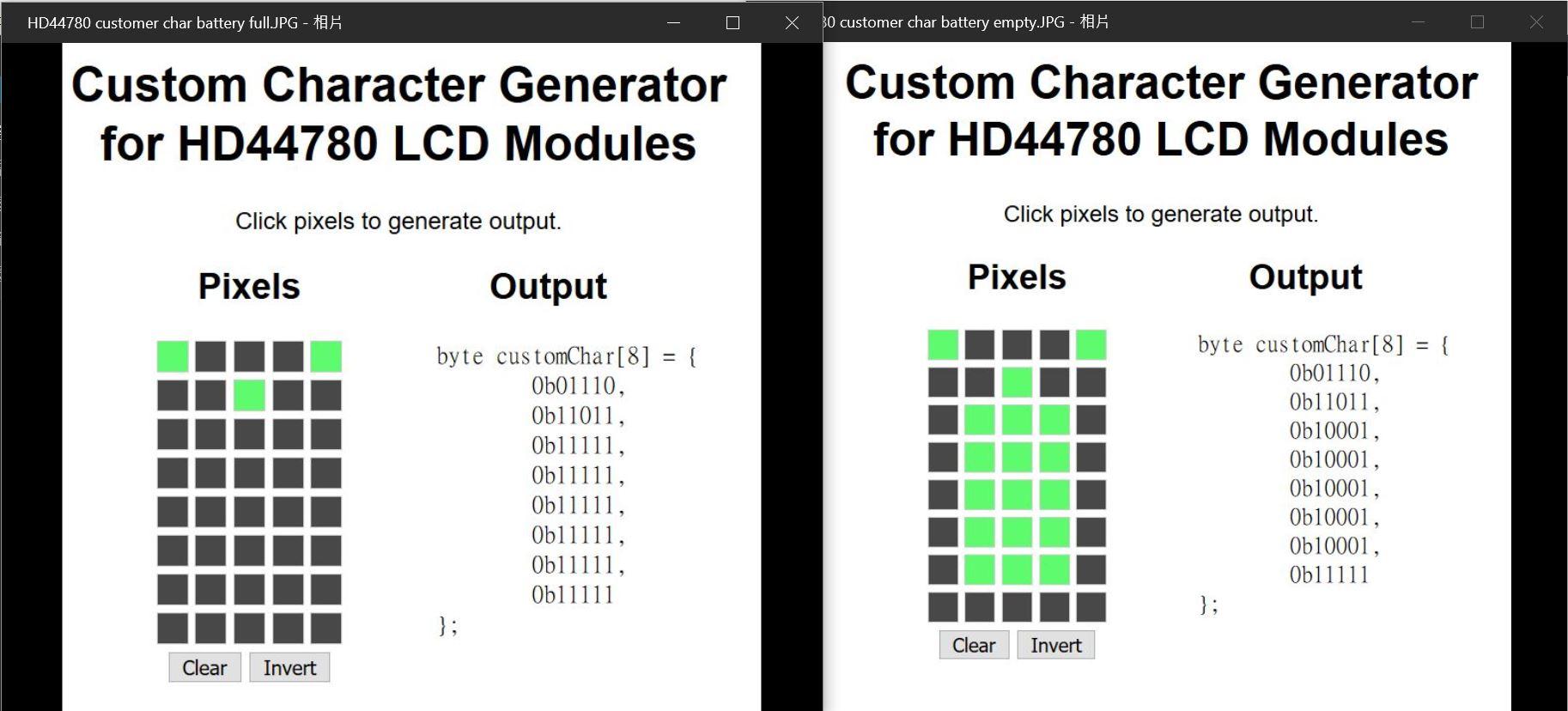 Hd Lcm Battery Gauge And Symbol Design Xiaolabadiy
