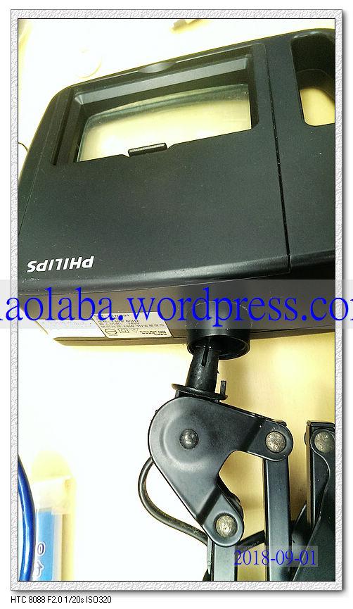 Philips LTN501 why plastic lamp housing broken and premature failure – xiaolabaDIY