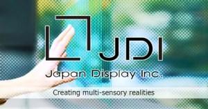 JDI Japan Display ジャパンディスプレイ