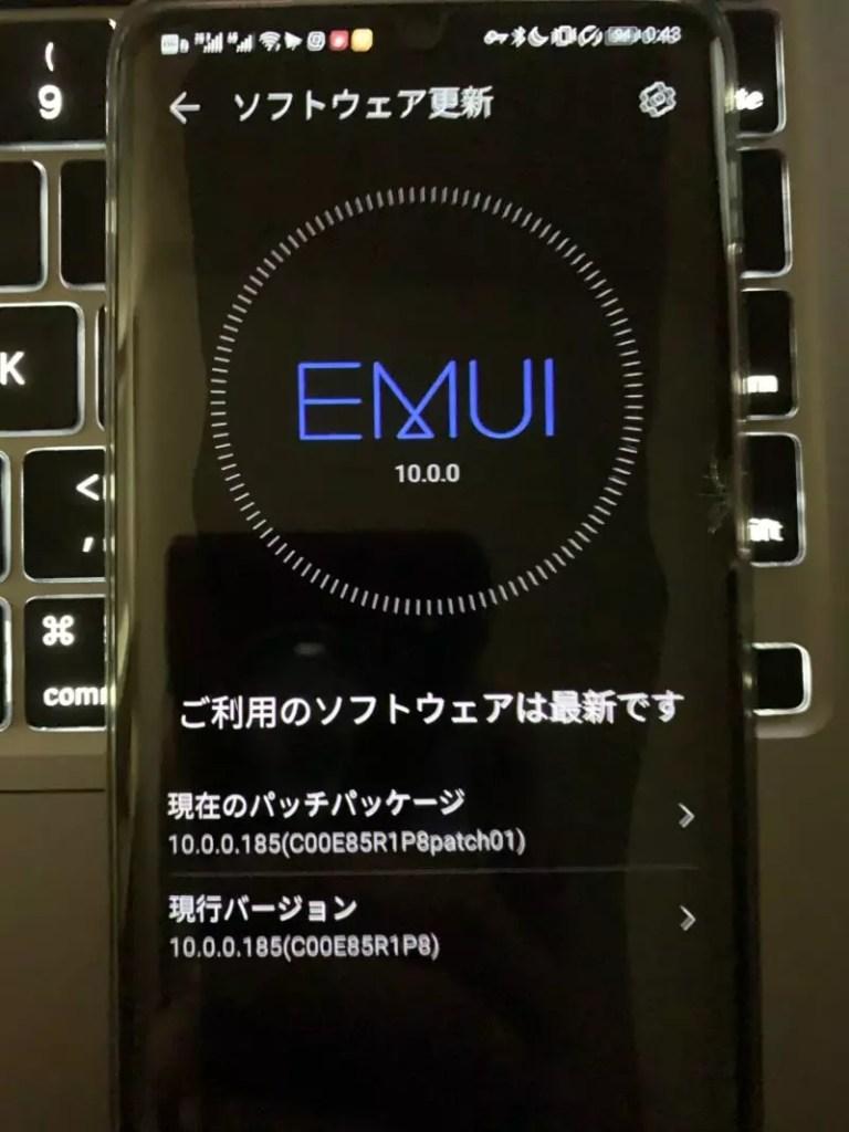 huaweip30pro_emui10_play-store_05
