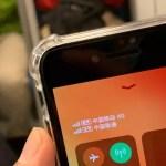iPhone SE 2_physical-dual-SIM