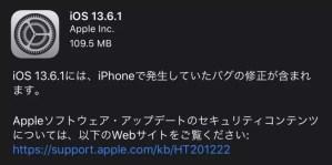iOS13.6.1_OTA-update