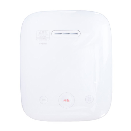 Mi Home (Mijia) Induction Heating Rice Cooker 2 3L White
