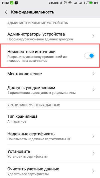 Redmi Note 3 Установка из неизвестных источников