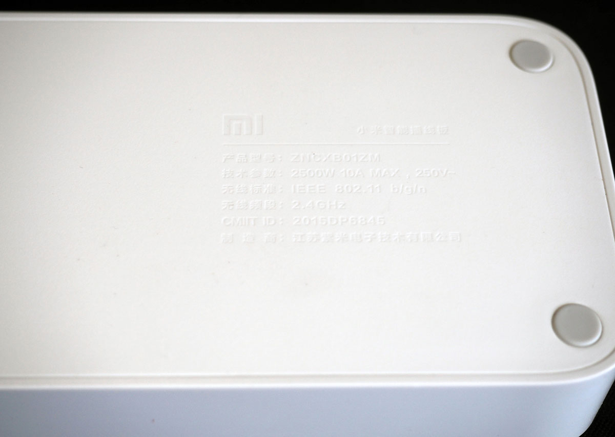 Xiaomi smart power strip характеристики