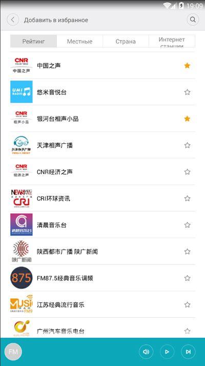 Китайские радиостанции Xiaomi gateway 2