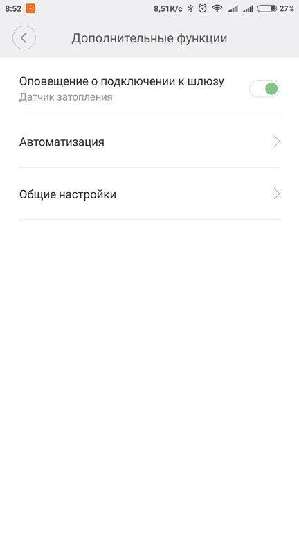 Вкладка дополнительные функции датчика протечки Xiaomi
