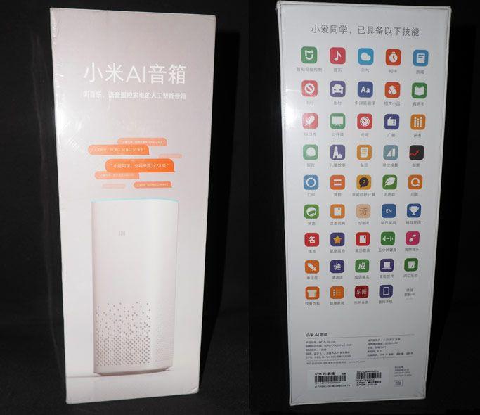 Коробка из под умной колонки Xiaomi Ai Speaker