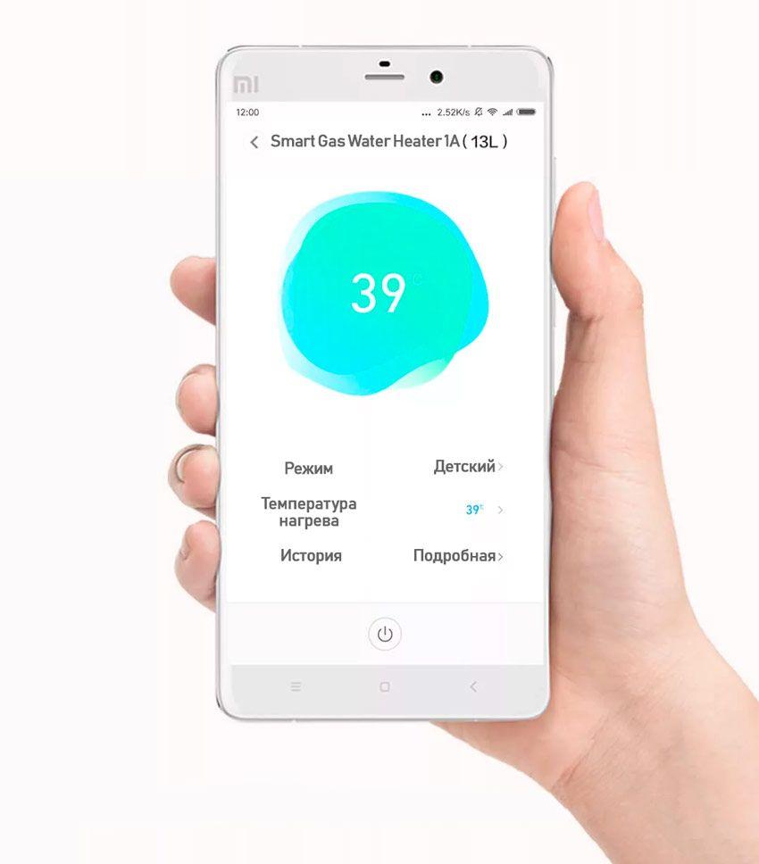 Управление газовой колонки Xiaomi в приложении Mi Home