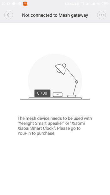 Необходим Bluetooth Mesh координатор