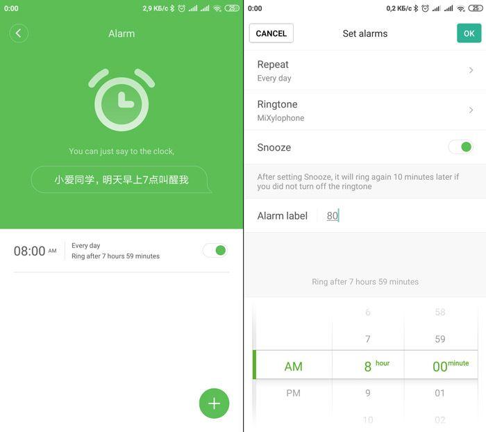 Настройка будильника Xiaomi AI Smart Clock