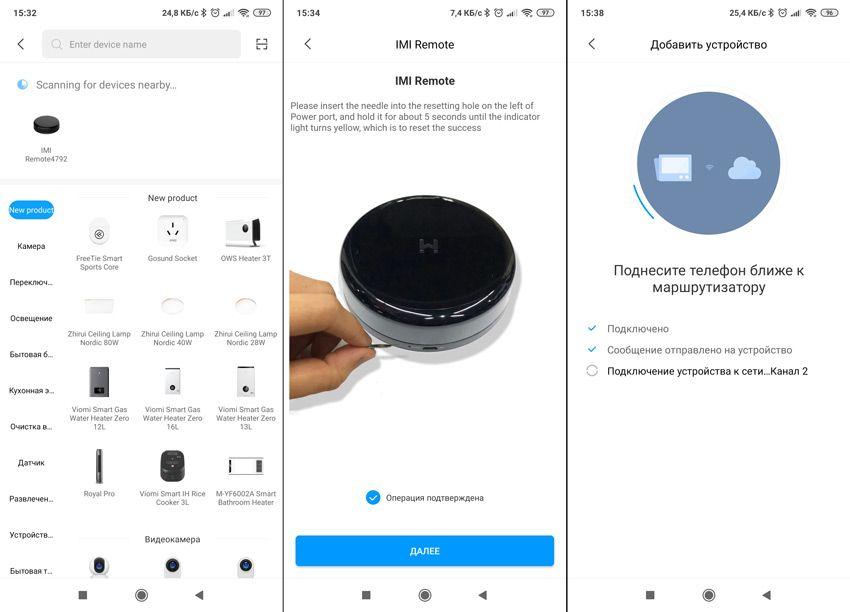 Подключение к системе умного дома Xiaomi