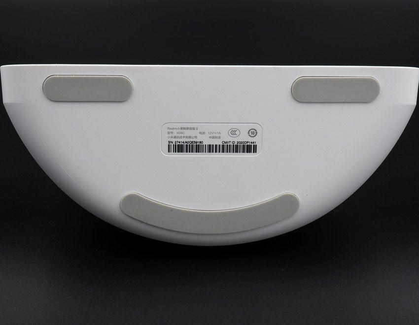 Xiaomi X08C