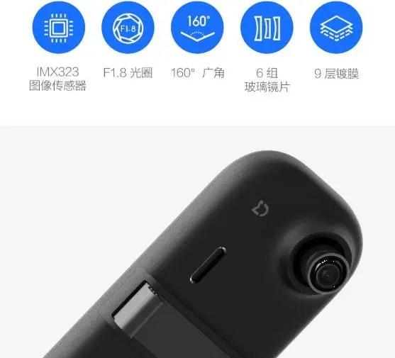 Xiaomi lanza un nuevo espejo retrovisor con tecnologa