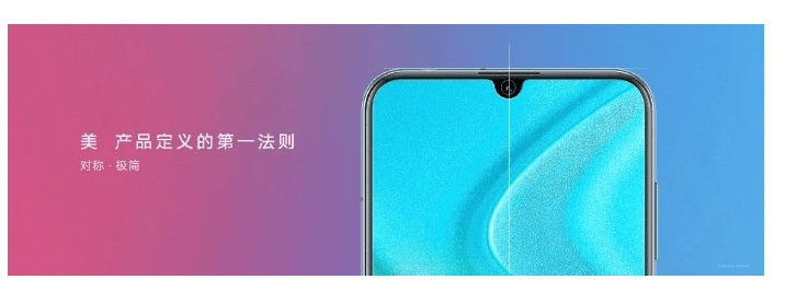 Honor 20 Youth Version