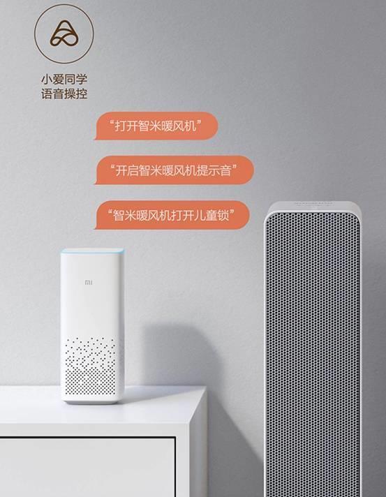 Smart Air Heater