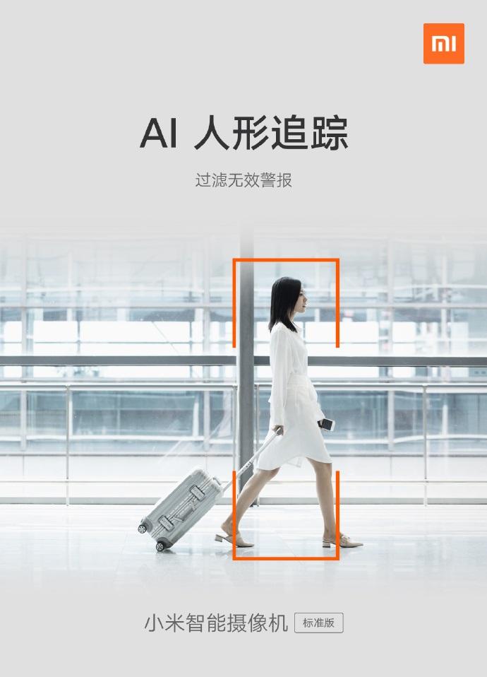 Xiaomi Smart Camera Standard Edition
