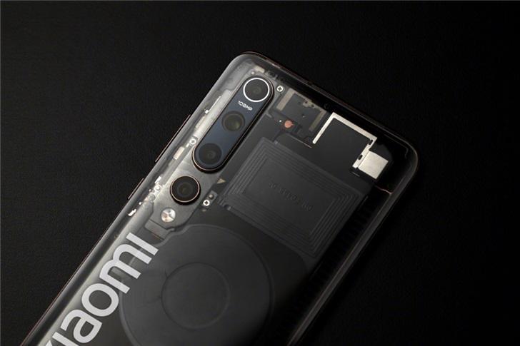 Xiaomi Mi 10 transparent version