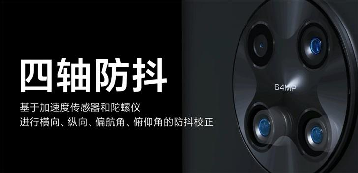 Redmi K30 Pro dual OIS