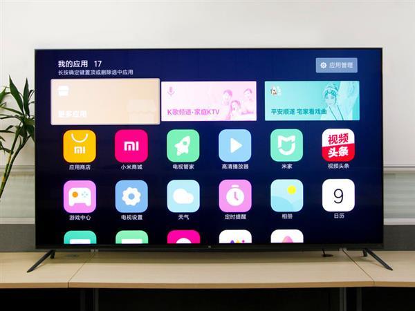 Xiaomi Mi TV 5 Pro 75-inch