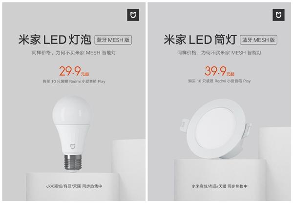 MIJIA LED Bulb MESH Version