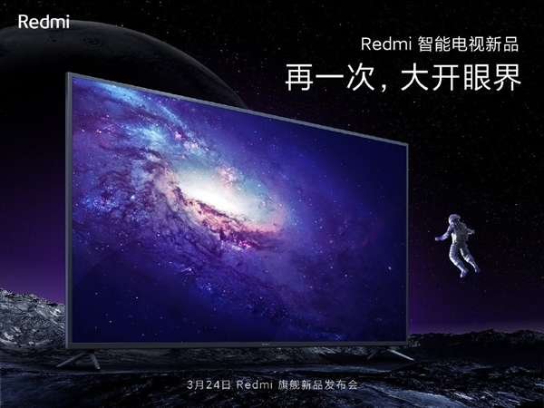 Redmi Smart TV