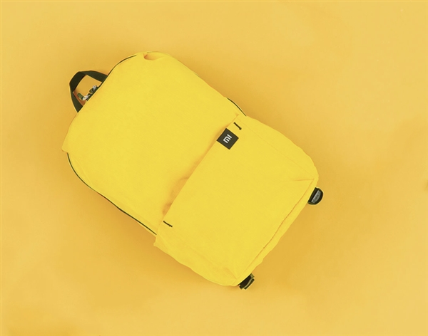 Xiaomi Mi Backpack 20L Edition