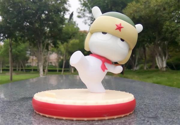 Xiaomi issues US bonds
