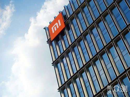 Xiaomi Browser collects data