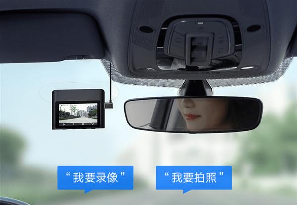Xiaomi Car Recorder 2 2K version