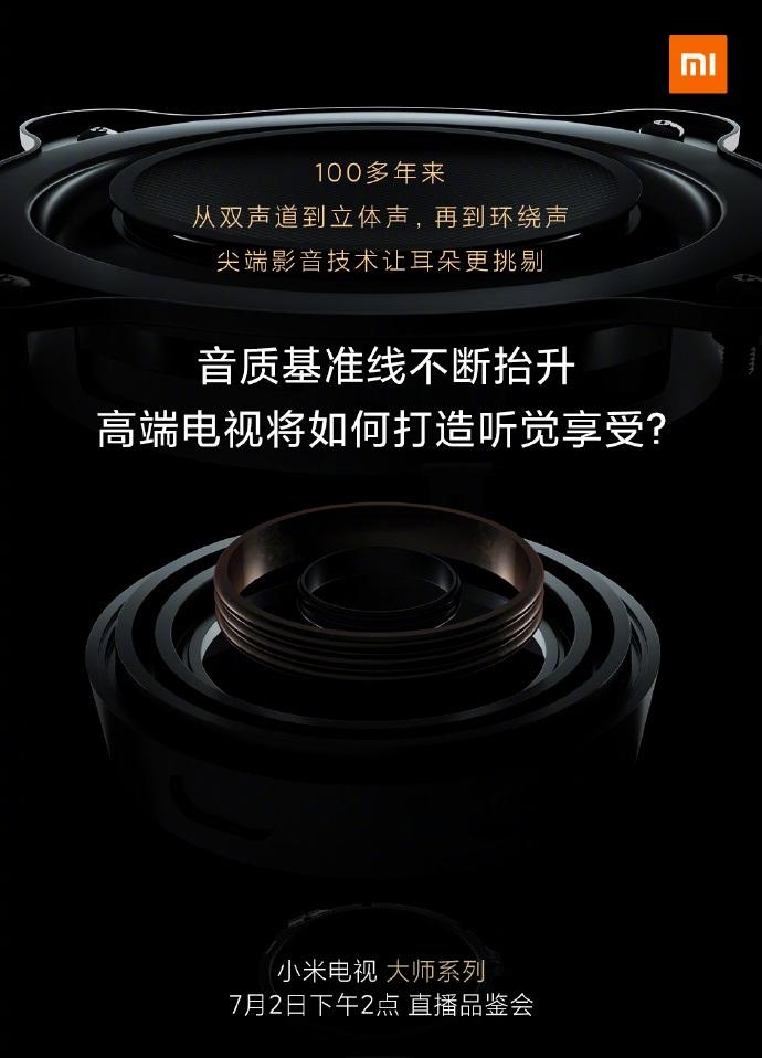Xiaomi TV Masters