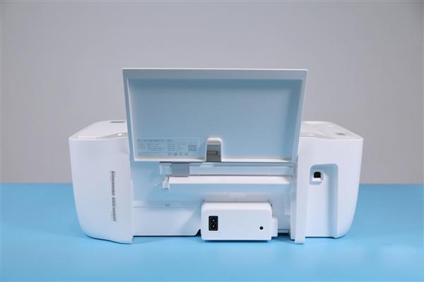 Mijia inkjet printer all-in-one machine