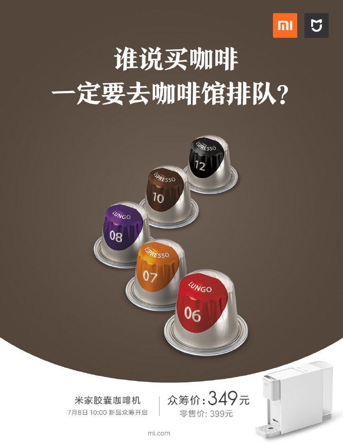 Mijia capsule coffee machine