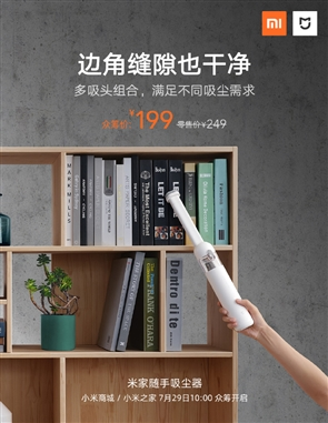 Mijia Handy Vacuum Cleaner