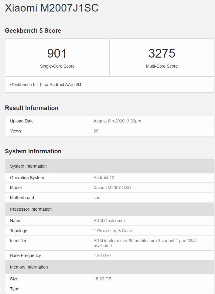 Xiaomi Apollo