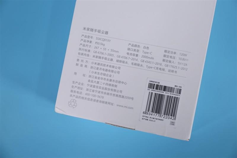Mijia Handheld Vacuum Cleaner