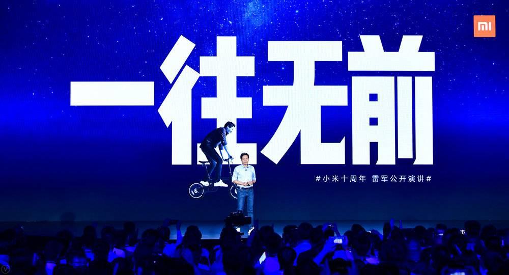 Xiaomi's ten years