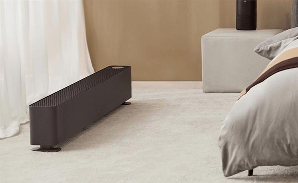 Mijia Baseboard Electric Heater