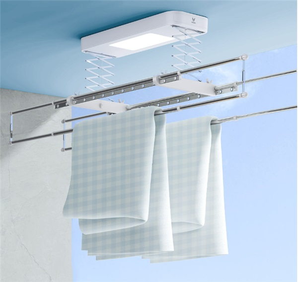 Yunmi Electric Drying Rack Lite 1C