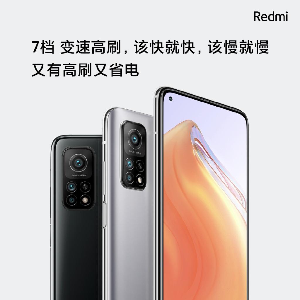 Redmi K30S Ultra