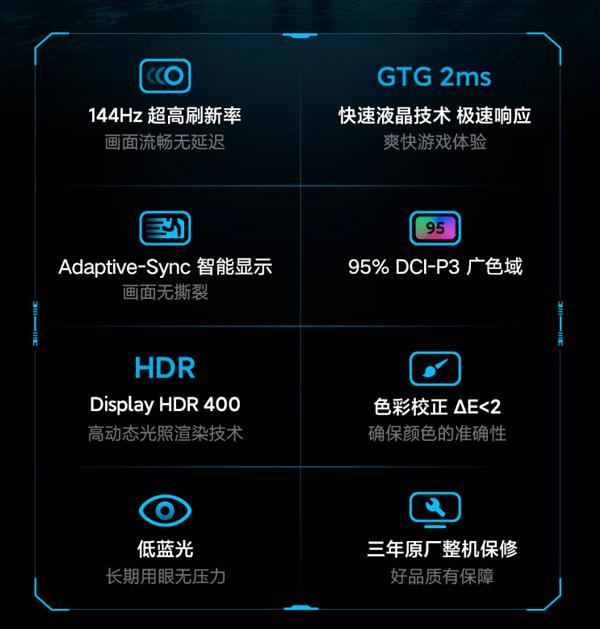 Xiaomi 24.5-inch LCD monitor
