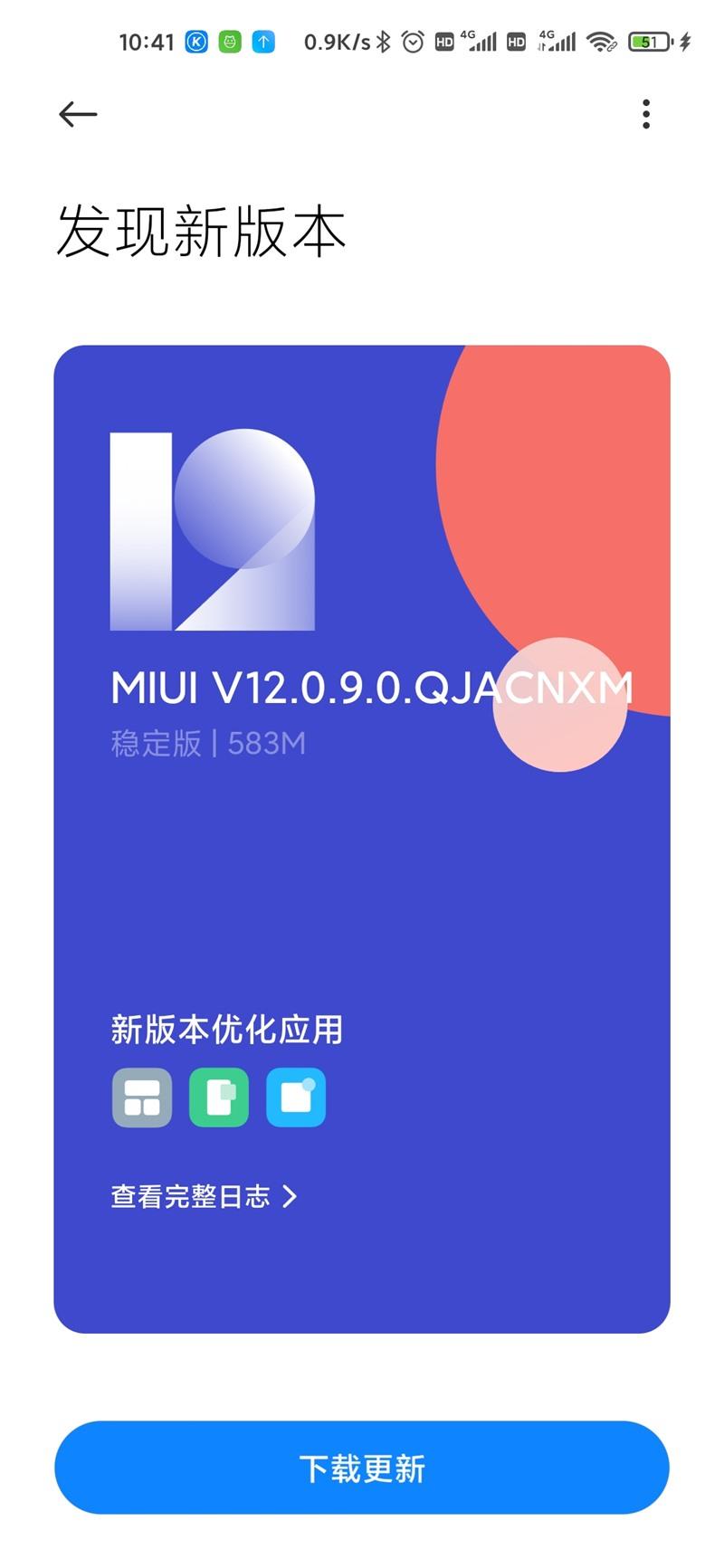 Xiaomi Mi 10 Pro MIUI 12 update