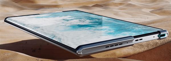OPPO X 2021 scroll screen concept machine