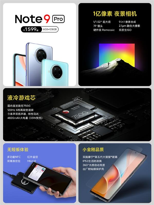 Redmi Note 9 Pro