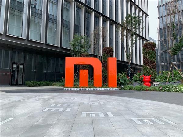 Xiaomi share price