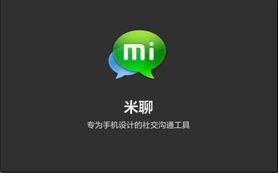 Mi Talk