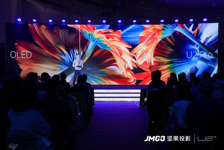 JMGO U2