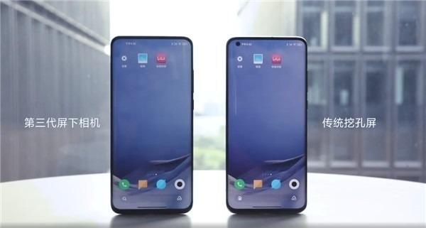 Xiaomi under-screen camera